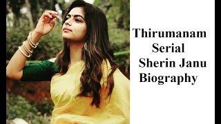 Thirumanam serial actors sherin janu biography  Thirumanam serial shakthi(Sherin)