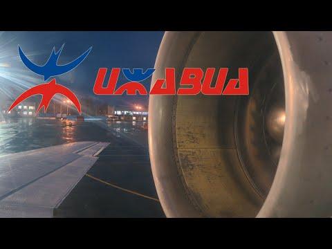 Як-42 а/к Ижавиа | Рейс Ижевск - Москва