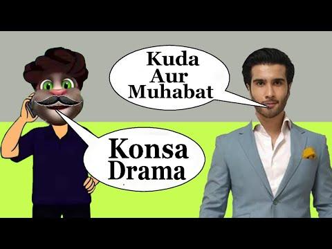 khuda-aur-mohabbat-season-3-episode-1- -feroz-khan-vs-billu-new-comedy-video