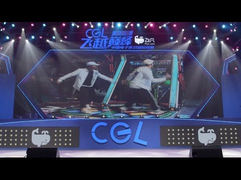1st China Electronic Game Super League Concludes in Shanghai