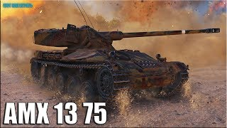 AMX 13 75 бой за две отметки World of Tanks ✅