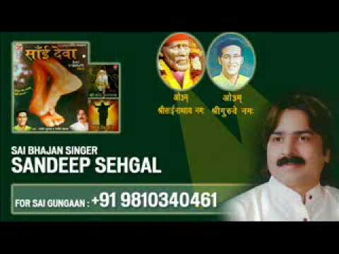 Data Tera Naam by Sandeep Sehgal