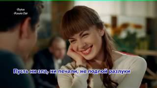 Баста&Неангелы - Роман (караоке HD клип)