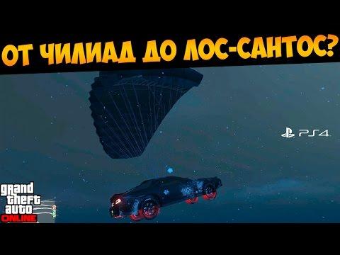 Онлайн игра GTA 5 -