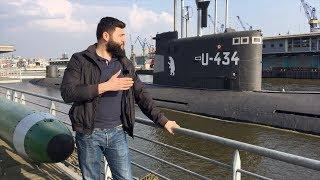 Российская подводная лодка в Германии  Проект 641б u434 Гамбург