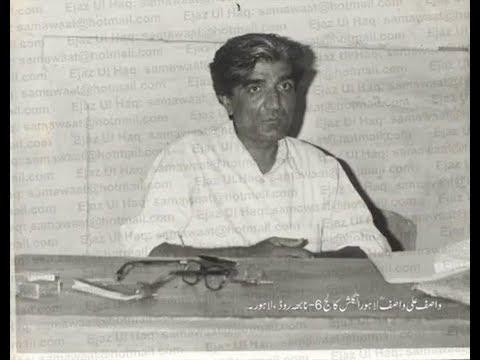Darood Sharif Ke Aadab Hz. Wasif Ali Wasif