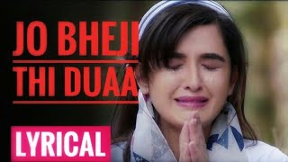 DUAA SONG Lyrics| Jo Bheji Thi Duaa full hindi song| Maham Waqar| Shanghai Movie Songs| coke studio