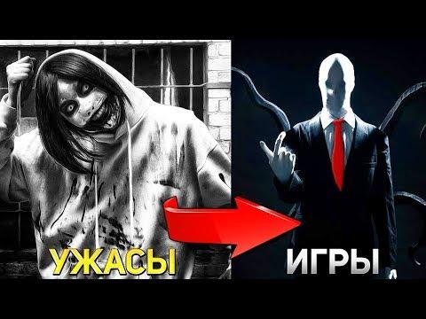 УЖАСЫ ПРОТИВ ИГРЫ - Хоррор Рэп Битвы ( Сборник ) | Horror VS Game Compilation