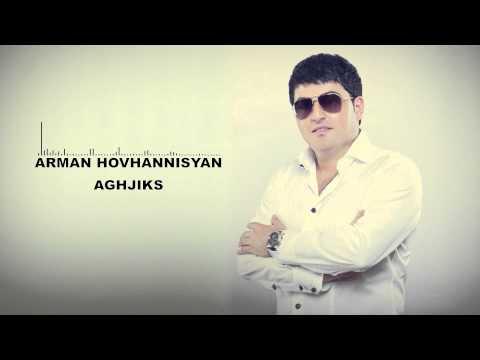 Arman Hovhannisyan - Aghjiks