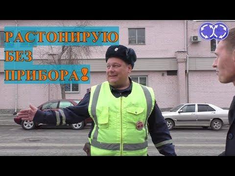 Суровость Челябинского ДПС