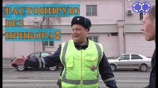 Суровость Челябинского Дпс #Челябинск #Дпс #Увд
