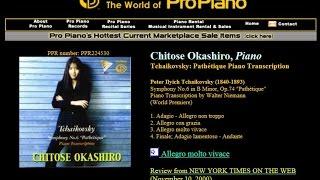 1. Adagio - Allegro non troppo, Tchaikovsky: Pathétique Piano Transcrb by W Niemann, C Okashiro, Pno