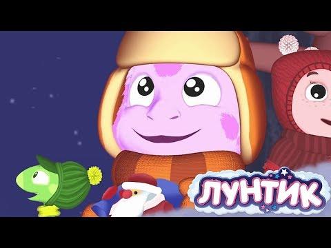 Лунтик | Новогодние серии 🎄🎅🎄 Сборник мультфильмов для детей