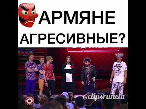 Галустян красавчик)))