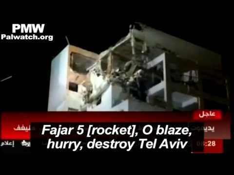 "Hamas song: ""Fire your rockets... blow up Tel Aviv"""