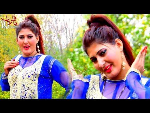 Pashto New Songs 2018 Yaara Zama - Aliya Wafa & Gul Panra New HD Dance Song 2018