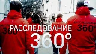 видео автошкола в Москве