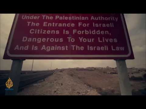 Palestine Remix - What is Area C?