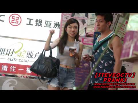 HOW TO PICK UP GIRLS IN HONG KONG 香港 | CHINESE GIRLS 中國女孩 | 香港旅遊 | PICKING UP GIRLS PART 7