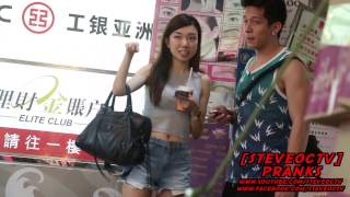 HOW TO PICK UP GIRLS IN HONG KONG 香港   CHINESE GIRLS 中國女孩   香港旅遊   PICKING UP GIRLS PART 7