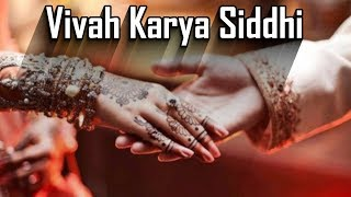 Vivah Karya Siddhi Mantra | Marraige Success Mantra | Most Powerful Mantra