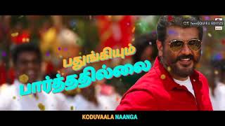 Vettikattu Song with Lyrics | Viswasam Songs |whatsapp Best lines