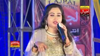 Pardesi Pacha Aao | Masoom Suriya | Album 17 | LAJPAL ENTERPRISES