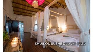 SHUIKOU JIUSHE Duplex Studio