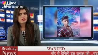Anish Raj Roy