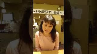 きゃーのきゃーの  。Emi-chanですの  。 今日のスマイルトークは大相撲...