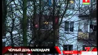 В Минске зять убил тещу