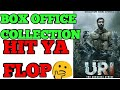 URI the surgical strike movie Collection || URI movie Verdict Hit or Flop| URI Box office Collection