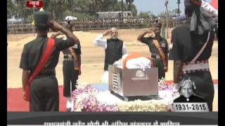 State funeral of Former President APJ Abdul Kalam