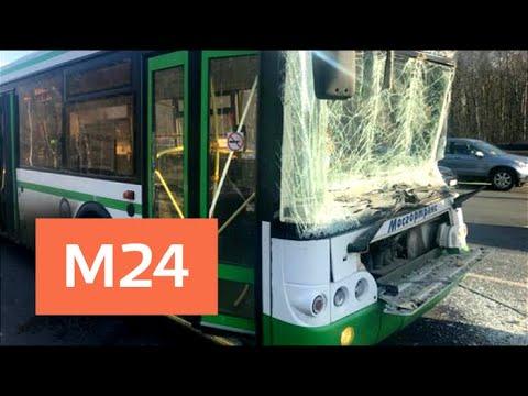 Шестеро детей пострадали при столкновении грузовика с маршруткой - Москва 24