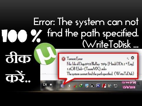 How to Fix Utorrent Error