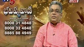 Bhavishyavani 14.11.2013 - TV5