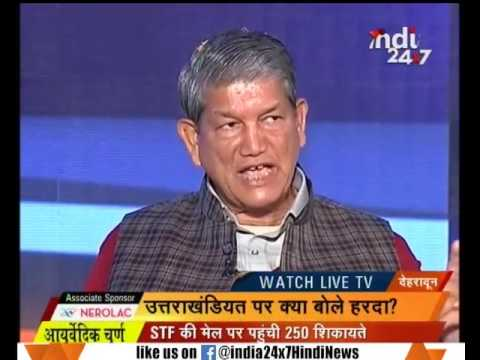 Development in Uttarakhand has reached to new heights : Harish Rawat