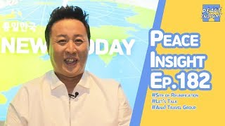 peace-insight-ep182-site-of-reunification-lets-talk-aha-travel-group-the-asian-highway