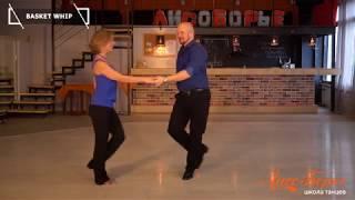 Basket Whip // West Coast Swing. Обучающее видео - Урок №18