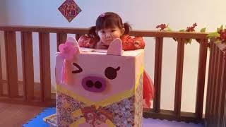 2019親子新春慶祝會