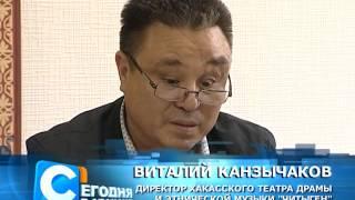 Театр Читиген вернулся с фестиваля - www.abakan-news.ru
