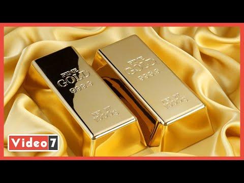 أزاى تستثمر في الذهب وتكسب وتتفادى الخسارة  - 13:54-2021 / 5 / 15