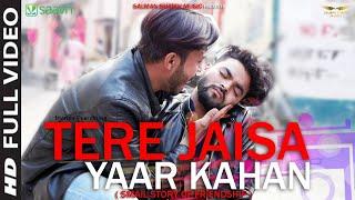 Tere Jaisa Yaar Kahan | A Heart Touching Friendship Story | Full HD Video