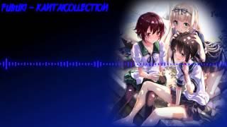 Kantai Collection - Fubuki