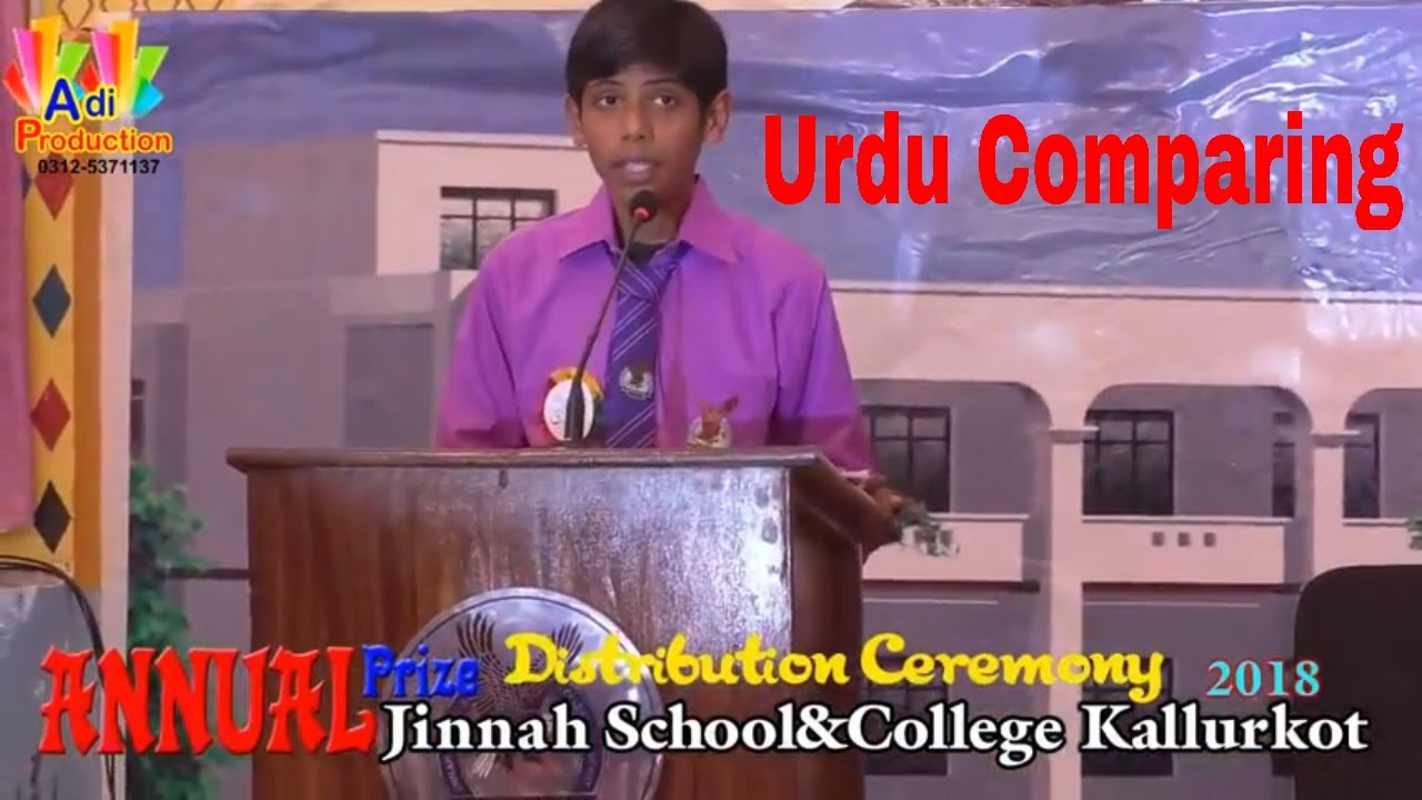 Rehaan Khursheed Urdu Comparing -Jinnah School And College- Kallur Kot by  Adi Production