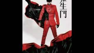 羅生門: 羅志祥 - 老实讲