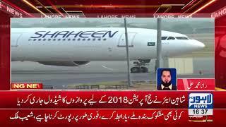 Shaheen Airline releases Hajj Flights Schedule