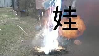 Могучие рейнджеры самурай 1 серия