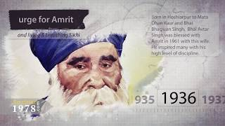 Shaheed Baba Avtar Singh - Amritsar Saka 1978