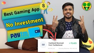 2021 Best Gaming Earning App || Earn Daily ₹1,200 Paytm Cash Without Investment |FanGame Pro App |GT
